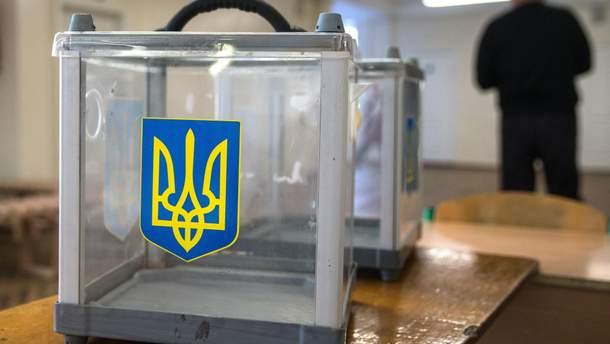 У ЦВК затвердили кошторис президентських та парламентських виборів