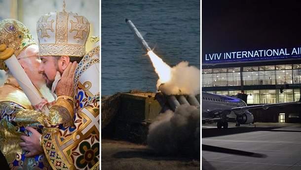 Новини України 6 січня 2019 - новини України і світу