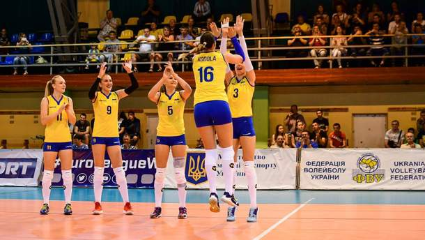 Жіноча збірна України з волейболу
