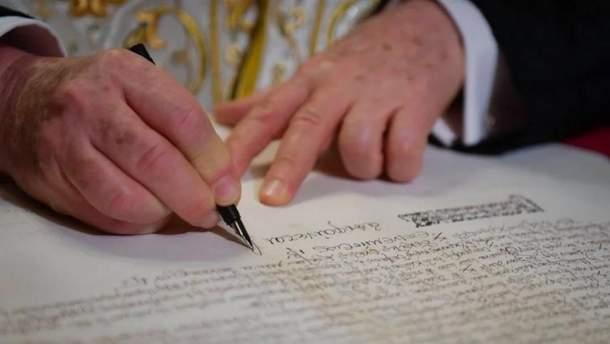 После подписания Томоса в храме зазвучала украинская колядка