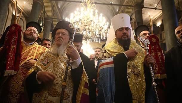 Вселенський патріарх Варфоломій запевнив, що Вселенський патріархат завжди буде на боці ПЦУ