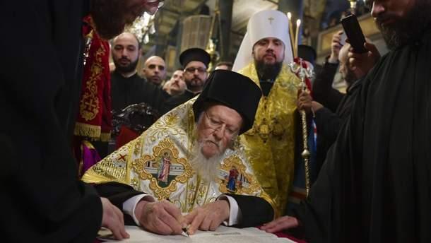 Церемония подписания Томоса для Православной церкви Украины