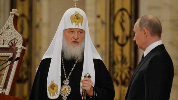 У РПЦ зробили нову заяву щодо Томосу для православної церкви України