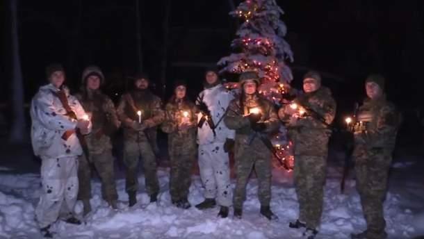 З'явилось відео вітань українських військових з Різдвом