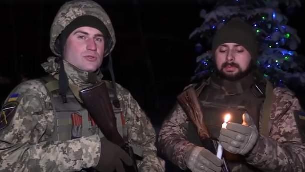 Появилось видео поздравлений украинских военных с Рождеством