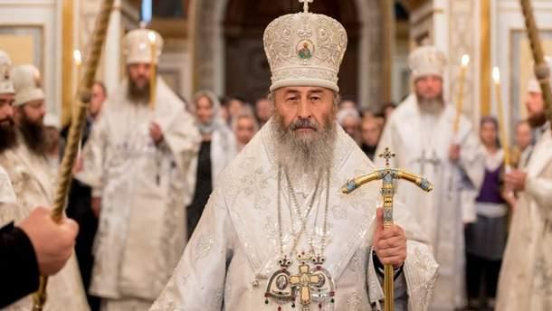 В УПЦ МП заявили, що не будуть проводити богослужінь із ПЦУ