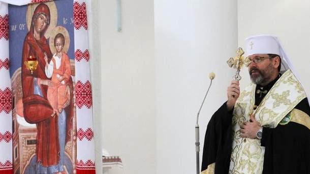 Очільник УГКЦ Святослав привітав отримання ПЦУ Томосу