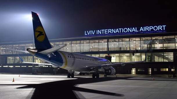 """Міжнародний аеропорт """"Львів"""""""