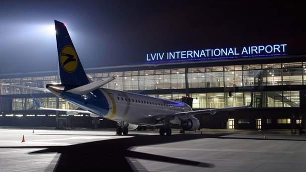 """Международный аэропорт """"Львов"""""""