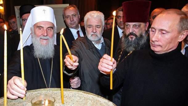 Сербская православная церковь осудила предоставление Томоса ПЦУ