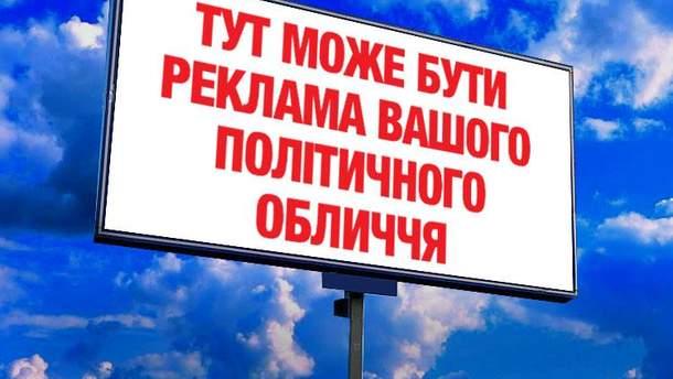 Треть украинцев не определилась с выбором