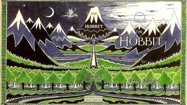 """Обложка книги Толкина """"Хоббит"""""""