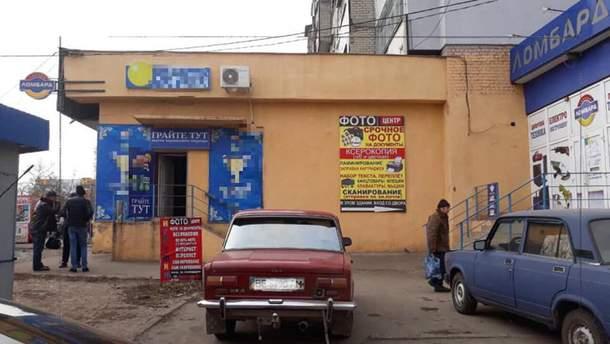 """В Николаеве неизвестные со стрельбой ограбили игорное заведение: полиция ввела спецоперацию """"Сирена"""""""