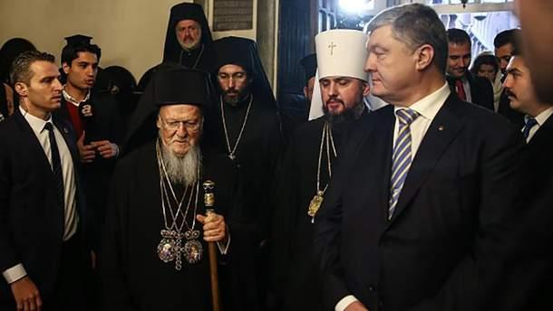 Його Всесвятість Вселенський патріарх Варфоломій буде вважатися співзасновником нової України, – Порошенко