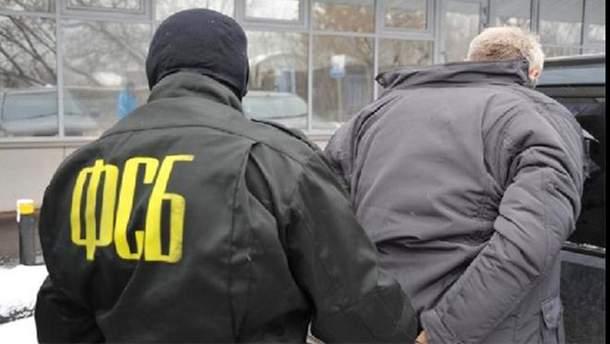 Задержание в аннексированном Крыму