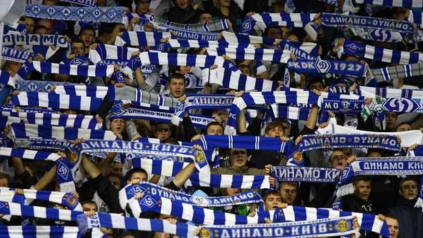 Фани Динамо звинуватили Суркіса в проблемах клубу