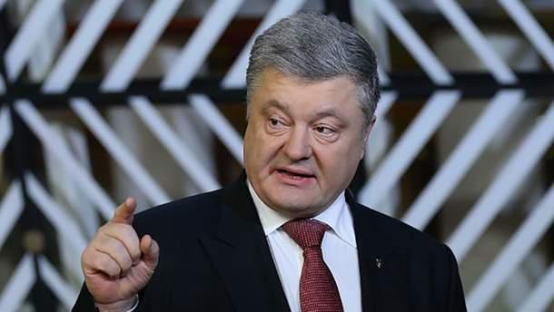 Украина никогда не признает оккупацию Азовского и милитаризацию Черного морей, – Порошенко