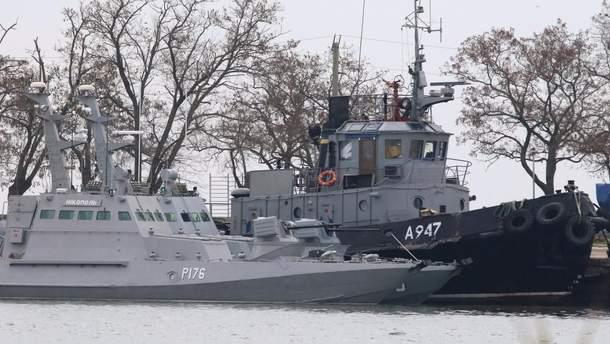 Украина подала иск в Европейский суд по правам человека относительно захвата Россией моряков