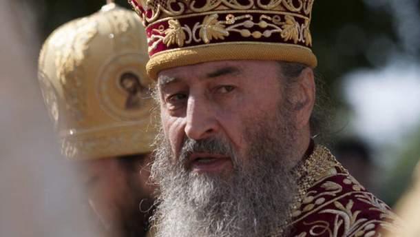 Митрополит РПЦ в Україні Онуфрій