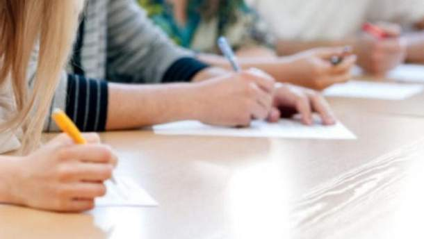 Пробное ВНО 2019 (ЗНО 2019): цена и регистрация на пробное ЗНО 2019