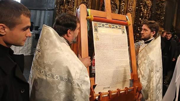 Томос про автокефалію ПЦУ забрали спецслужби з Софії Київської, – ЗМІ