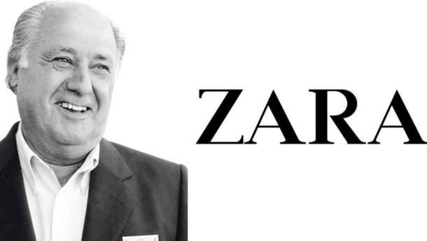 Zara  історія успіху світового бренду - Lifestyle 24 44ca15431fbb3