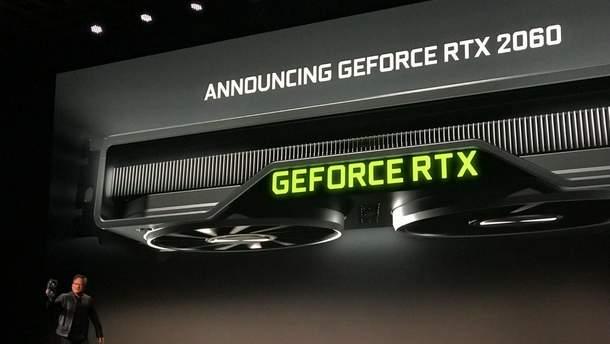 NVIDIA GeForce RTX 2060: характеристики, ціна