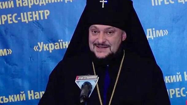 Архиепископ Буковинский и Хотинский Герман