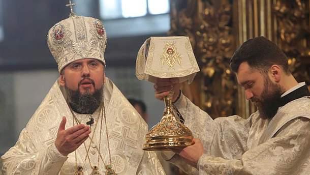 Журналисты узнали о родне главы Православной церкви Украины Епифания