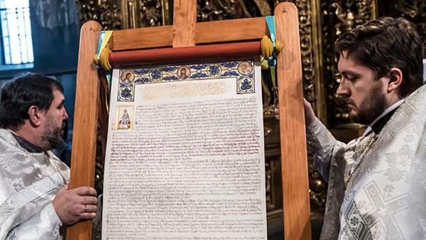 Томос для Украины подписали все члены Вселенского патриархата