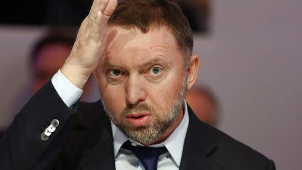 Министр финансов США подтвердил готовность снять санкции сEn+ и«Русал»