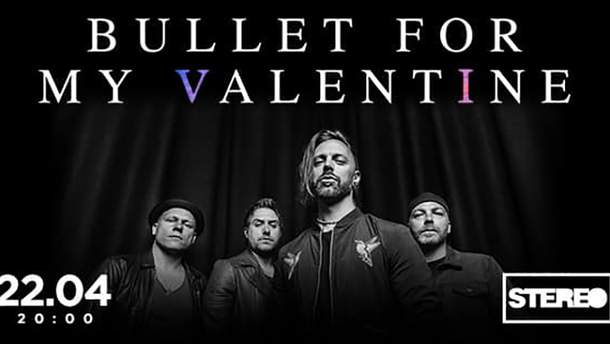 Гурт Bullet for my Valentine