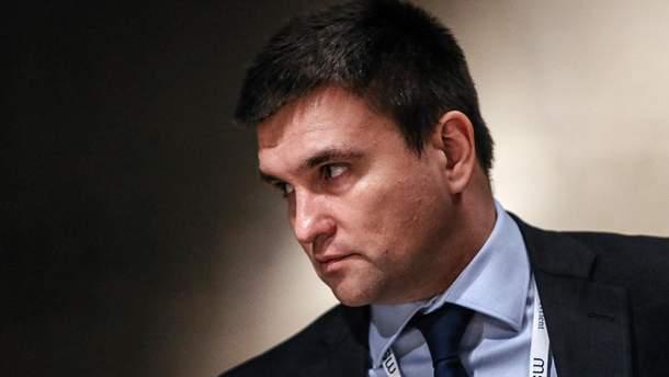 У ЄС обговорюють санкції щодо російських портів і суден, – Клімкін