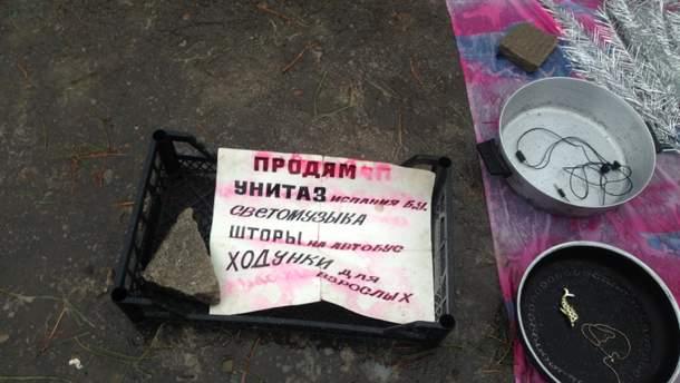"""Жизнь в """"ЛНР"""""""