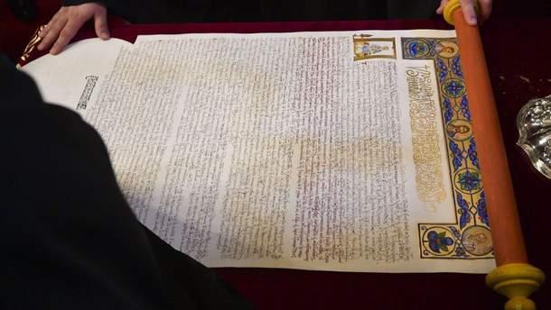 Волынскому священнику запретили служить из-за поддержки Томоса