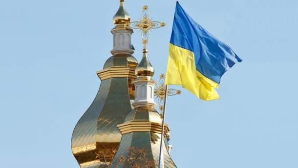 Почти половина украинцев  поддерживает создание единой Православной церкви