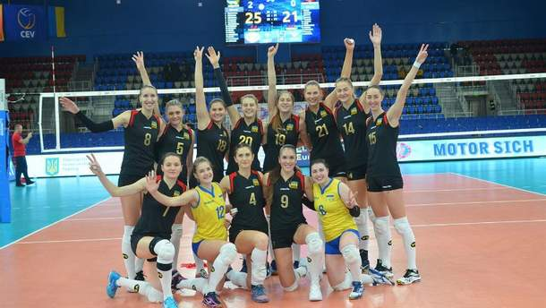 Женская сборная Украины по волейболу