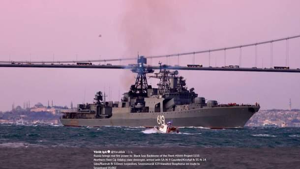Боевой корабль РФ, зашел в Черное море, направляется в оккупированный Крым
