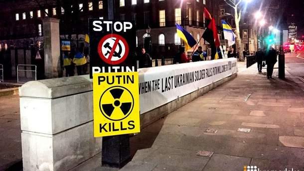 В центре Лондона украинцы провели акцию против агрессии РФ