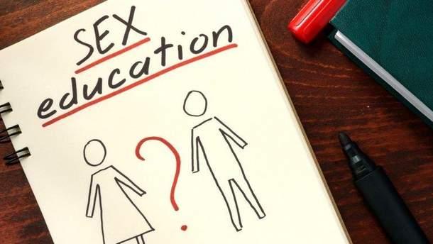 """Секс і школа: чому важливо навчати """"про це"""""""
