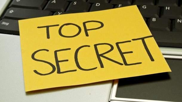 Чиновникам, які мають доступ до секретної інформації, даватимуть надбавки
