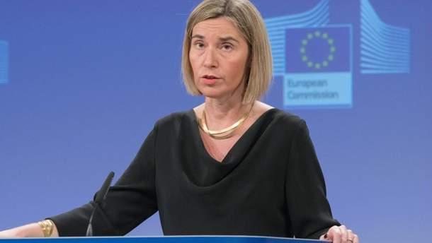 Евросоюз требует от РФ немедленного освобождения украинских заложников