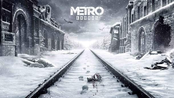 Metro: Exodus – сюжетный трейлер