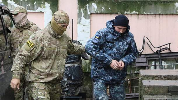 Украинских моряков в России планируют судить 15 января