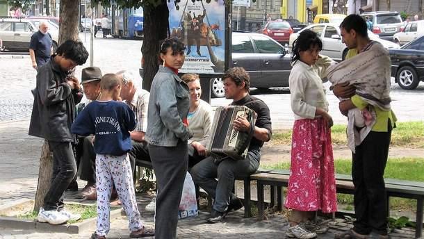Роми у Львові (ілюстративне фото)
