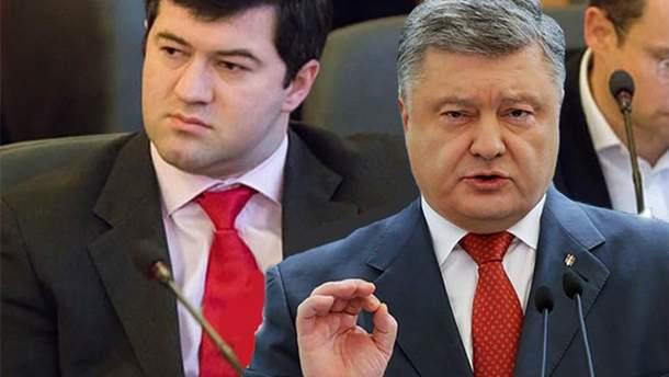 Суд уменьшил размер залога экс-главе ГФС Насирову со 100 млн грн до 36 млн грн, - САП - Цензор.НЕТ 3990