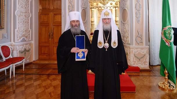 Митрополит Онуфрій та Патріарх Кирил