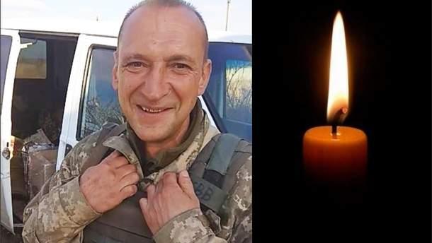 На Донбасі від переохолодження загинув боєць Володимир Крупський
