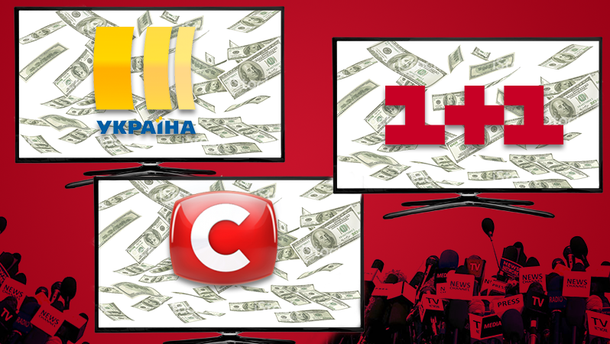 Сколько стоит политическая реклама на телевидении