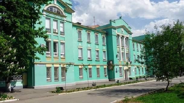 Херсонська міська клінічна лікарня ім. Карабелеша
